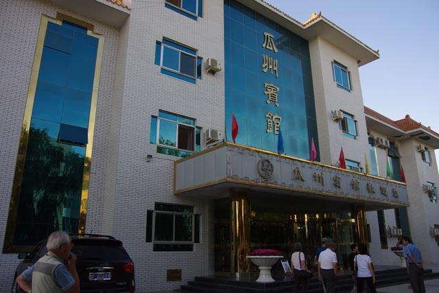 瓜州Guazhou