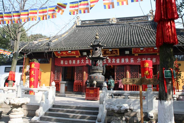 蘇州の寒山寺(Hanshan temple/Cold Mountain temple)