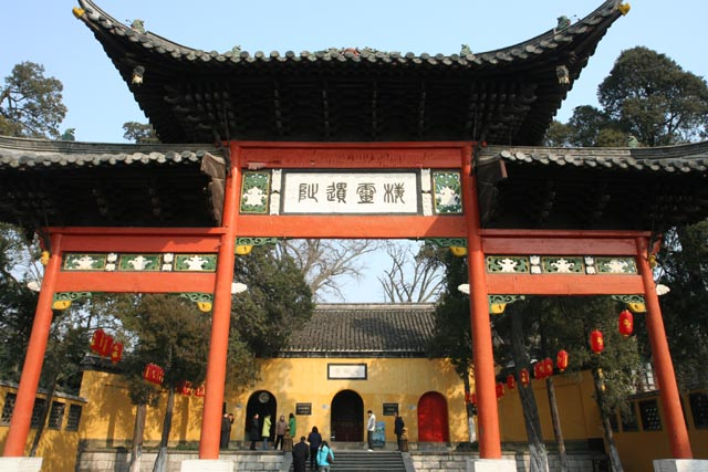 揚州の大明寺山門(Daming temple gate in Yangzhou)
