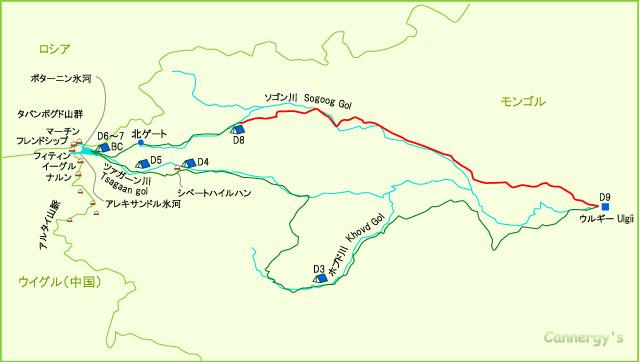 モンゴルの旅2009/ウルギー編